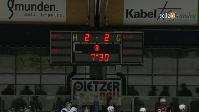 Eishockey-Damennationalteam gastiert in Gmunden